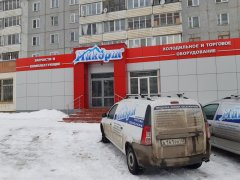 "ООО ""Микорт"""