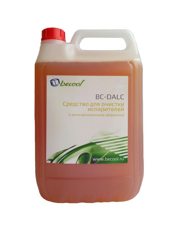 химические средства холодильных установок и систем